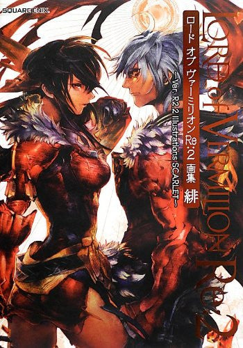 Image 1 for Lord Of Vermilion Re:2 Illustrations Scarlet   Ver.R2.2