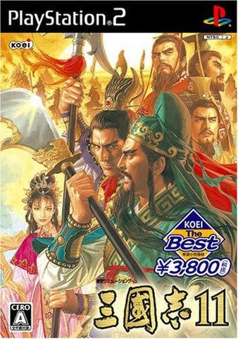 Image for Sangokushi XI (Koei the Best)