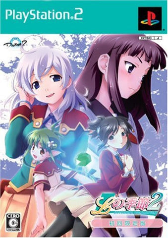 L no Kisetsu 2: Invisible Memories [Limited Edition]