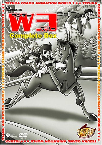 Image for Osamu Tezuka Anime World - Wonder Three Complete Box