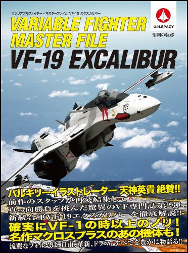 Image 6 for Macross   Variable Fighter Master File: Vf 19 Excalibur