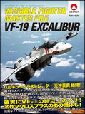 Thumbnail 6 for Macross   Variable Fighter Master File: Vf 19 Excalibur