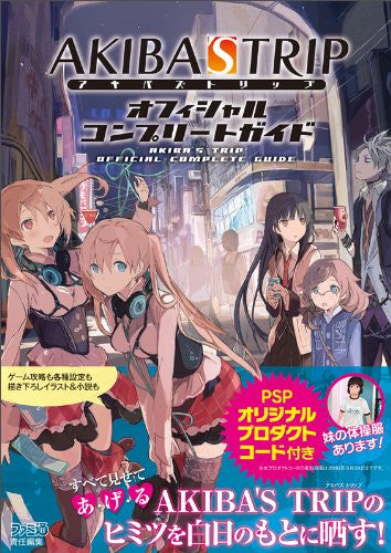 Image 2 for Akiba's Trip Official Complete Guide