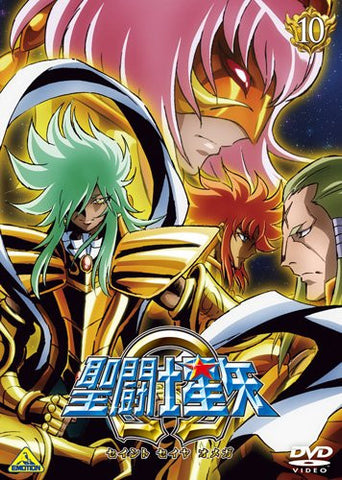 Image for Saint Seiya Omega Vol.10