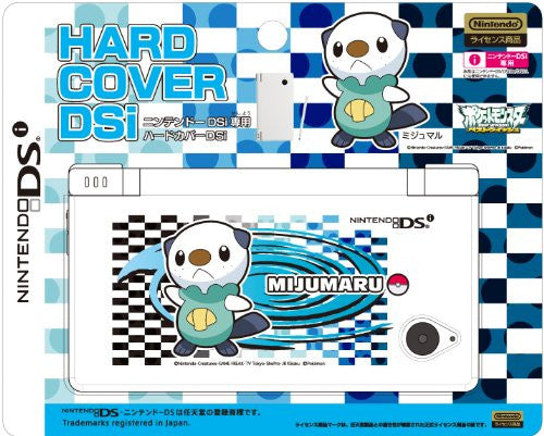 Image 1 for Hard Cover DSi (Mijumaru)