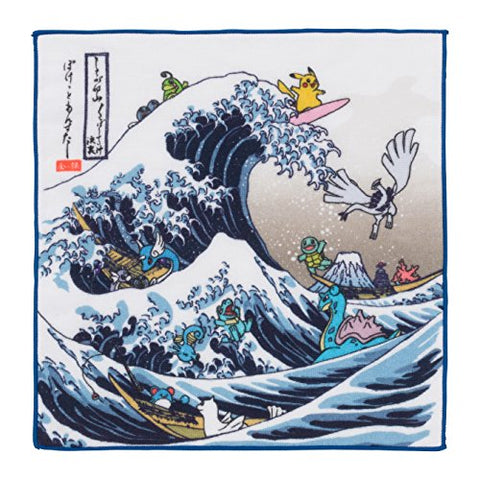 Image for Pocket Monsters Gin - Pocket Monsters Kin - Hakuryu - Jugon - Laplace - Lugia - Maril - Miniryu - Nyoromo - Nyorotono - Pikachu - Sunngyo - Tattu - Waninoko - Zenigame - Japanese Style Promotion - Mini Towel