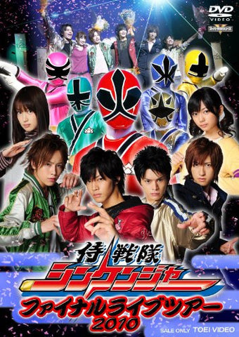 Image for Samurai Sentai Shinkenger Final Live Tour 2010