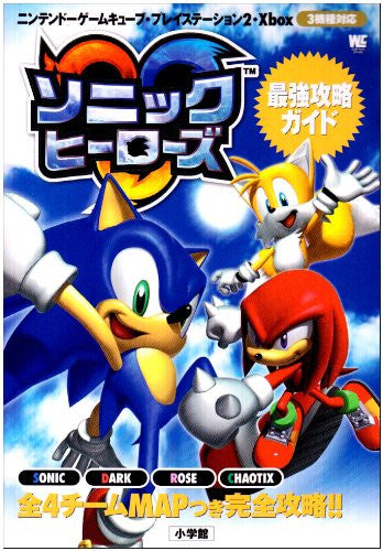 Sonic Heroes Strongest Strategy Guide Book / Gc / Xbox / Ps2