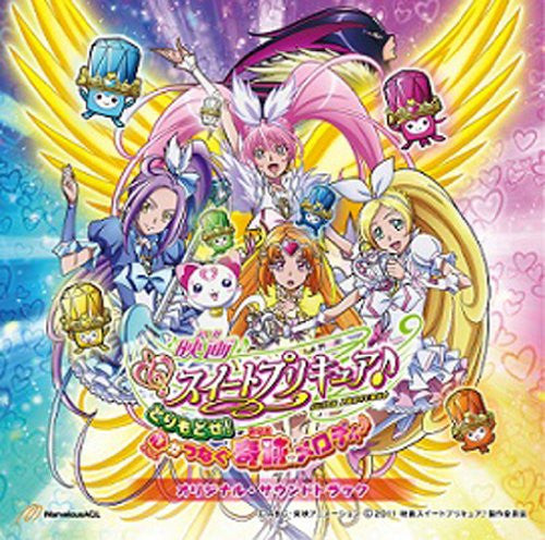 Image 1 for Eiga Suite Precure♪ Torimodose! Kokoro ga Tsunagu Kiseki no Melody♪ Original Soundtrack