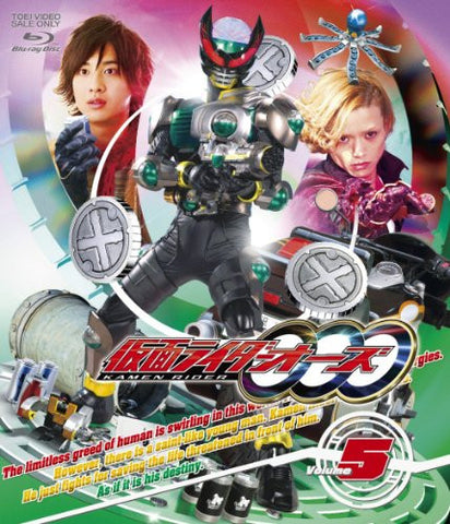 Image for Kamen Rider Ooo Vol.5