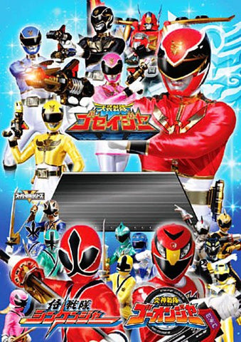 Image for Super Sentai Theme Song DVD Tensou Sentai Goseiger vs Super Sentai