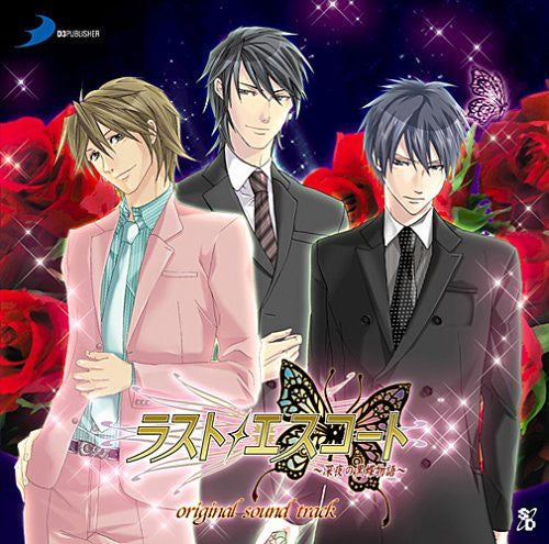 Image 1 for Last Escort ~Shinya no Kurocho Monogatari~ Original Sound Track featuring AN'S ALL STARS