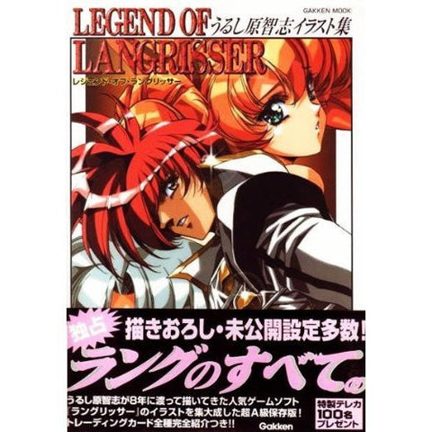 Image for Satoshi Urushihara Artworks Legend Of Langrisser Illustration Art Book