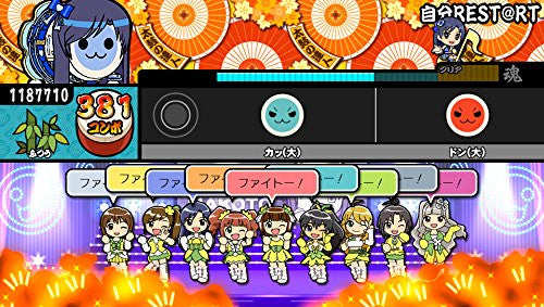 Image 2 for The Idolm@ster Must Songs Blue Board