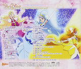 Thumbnail 2 for Go! Princess Precure Original Soundtrack 1: Precure Sound Engage!!