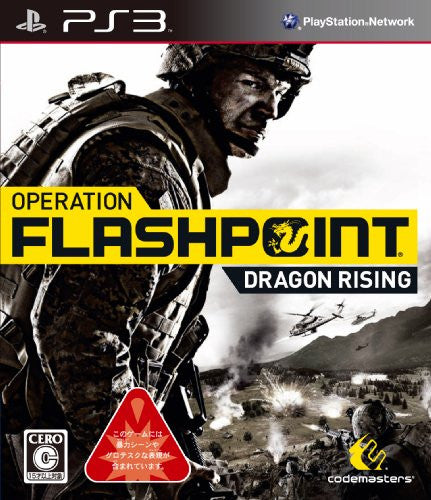 Image 1 for Operation Flashpoint: Dragon Rising