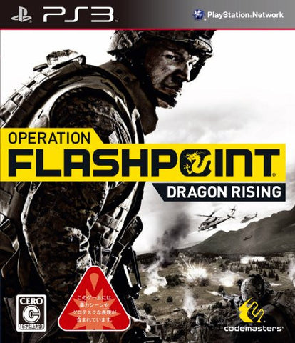 Image for Operation Flashpoint: Dragon Rising