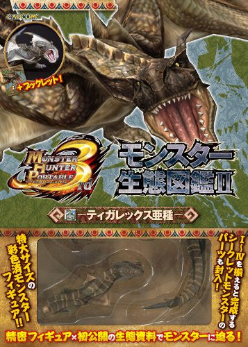 Image 1 for Monster Hunter Portable 3rd   Monster Seitai Zukan Vol.02