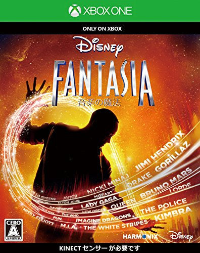 Image 1 for Fantasia: Music Evolved