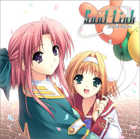 Image for Soul Link Drama Album