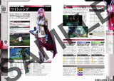 Thumbnail 5 for Final Fantasy Xiii Battle Ultimania