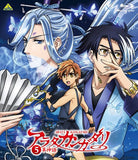 Thumbnail 1 for Arata The Legend / Arata Kangatari Vol.5 [Limited Edition]