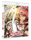 Thumbnail 2 for Arata: The Legend / Arata Kangatari Vol.2 [Limited Edition]