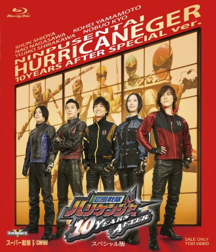 Image 1 for Ninpu Sentai Hurricaneger 10 Years After [Special Blu-ray Limited Edition]