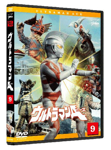 Image for Ultraman Ace Vol.9