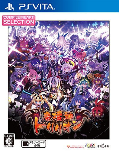 Image 1 for Makai Shin Trillion (CH Selection)