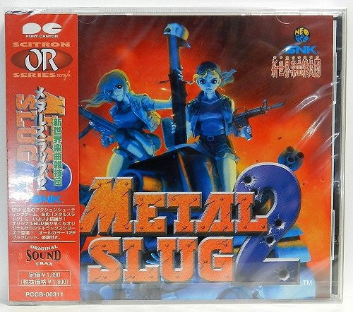 Image 1 for METAL SLUG 2