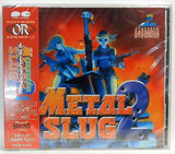 Thumbnail 1 for METAL SLUG 2
