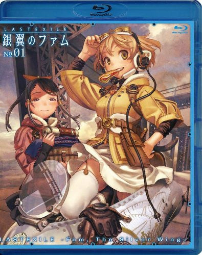Image 1 for Last Exile: Ginyoku No Fam No.01