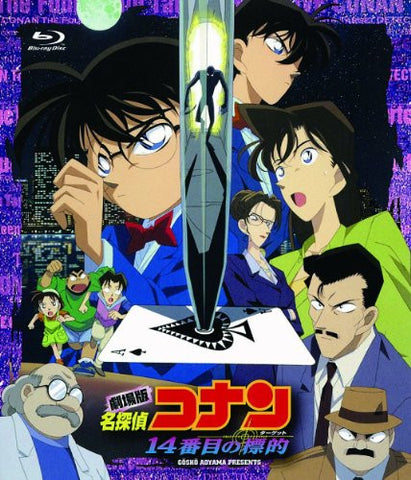 Image for Case Closed / Detective Conan: The Fourteenth Target