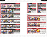 Thumbnail 2 for Dairantou Smash Brothers For Nintendo 3 Ds Final Perfect Guide