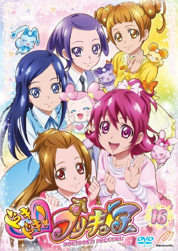 Image 1 for Dokidoki Precure Vol.16