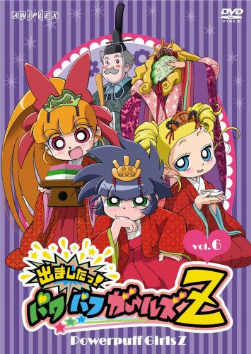 Demashita! Powerpuff Girls Z Vol.6