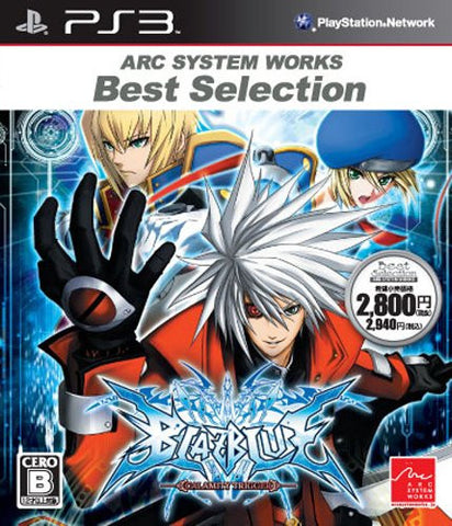 BlazBlue (Arc System Works Best Selection)