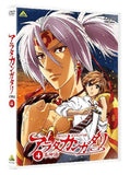 Thumbnail 2 for Arata The Legend / Arata Kangatari Vol.4 [Limited Edition]