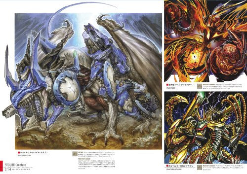 Image 4 for Duel Masters Official Legend Book Art Work
