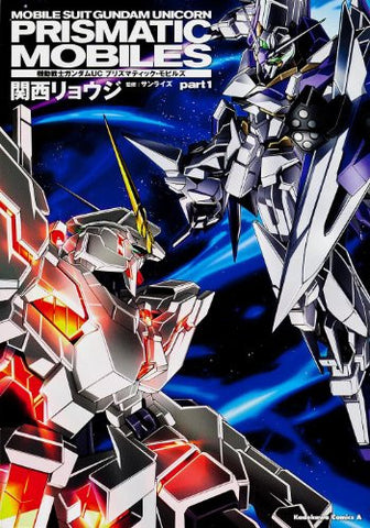 Image for Gundam Uc Prismatic Mobiles Illustration Art Book