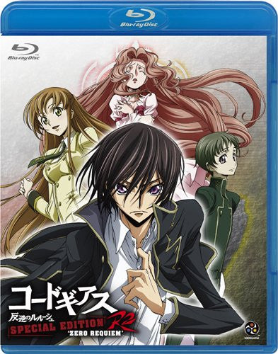 Image 1 for Code Geass - Lelouch Of The Rebellion R2 Special Edition - Zero Requiem