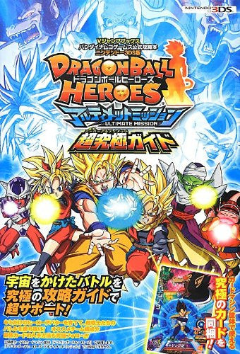 Image 1 for Dragon Ball Heroes Ultimate Mission Super Ultimate Guide Book / 3 Ds