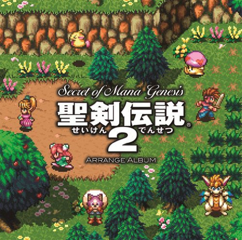 Image 1 for Secret of Mana Genesis / Seiken Densetsu 2 Arrange Album
