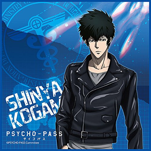 Image 1 for Psycho-Pass - Kougami Shinya - Mini Towel - Towel (Broccoli)