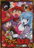 Thumbnail 1 for Gegege No Kitaro Dai 2 Ya Vol.15