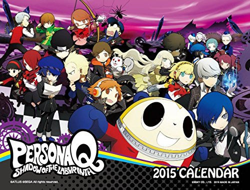 Image 1 for Persona Q: Shadow of the Labyrinth - Wall Calendar - 2015 (Ensky)[Magazine]