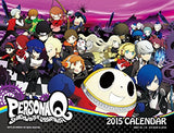 Thumbnail 1 for Persona Q: Shadow of the Labyrinth - Wall Calendar - 2015 (Ensky)[Magazine]
