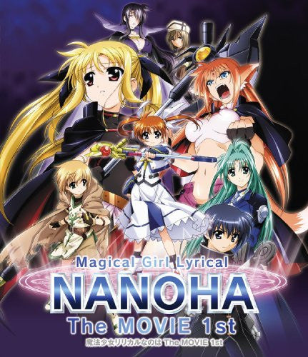 Image 1 for Magical Girl Lyrical Nanoha The Movie 1st
