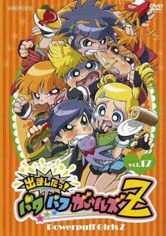 Image for Demashita! Powerpuff Girls Z Vol.17